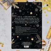 Грим для лица - Новогодние тату Волшебные моменты