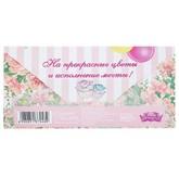 Дисней - Открытка-конверт С днем рождения Принцессы