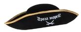 Пиратская тема - Пиратская шляпа Гроза морей