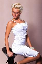 Клубные платья - Платье Ксюша