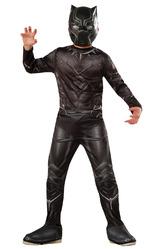 Капитан Америка - Потрясающая Черная Пантера