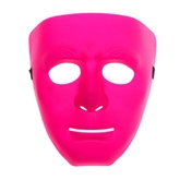 Аксессуары - Розовая маска на все лицо