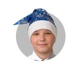 Дед Мороз - Сатиновый синий колпак со снежинками