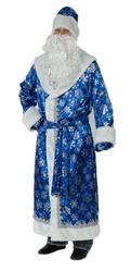 Дед Мороз - Сатиновый синий костюм Деда Мороза
