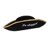 Пиратская тема - Шляпа пирата На абордаж