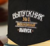 Школьницы и студентки - Шляпа выпускника Эксклюзивный выпуск