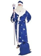 Дед Мороз - Синий костюм деда Мороза со звездами