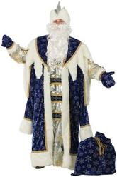 Дед Мороз - Синий костюм Деда Мороза