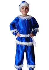 Дед Мороз - Синий костюм Морозко для детей