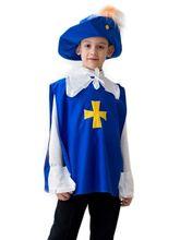 Мушкетеры - Синий костюм Мушкетера