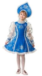 Снегурочки и Снежинки - Синий костюм Снегурочки
