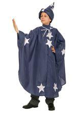 Ведьмы и Колдуньи - Синий костюм звездочета