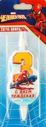 Человек-паук - Свеча тройка Человек Паук