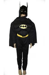 Супергерои - Костюм Упрямый Бэтмен