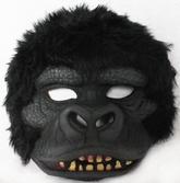 Обезьянки - Взрослая маска Гориллы