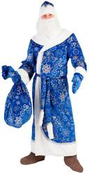 Дед Мороз - Взрослый костюм Деда Мороза синий