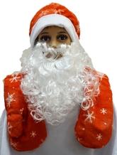 На Новый год - Взрослый набор Деда Мороза