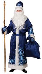 Дед Мороз - Взрослый синий костюм Деда Мороза