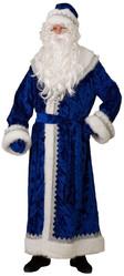 Дед Мороз - Взрослый синий велюровый костюм Деда Мороза
