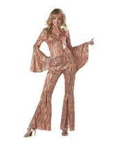 Стиляги - Яркий костюм диско