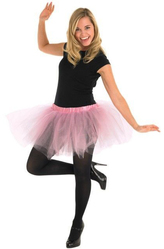 Подъюбники и юбки - Юбка Розовый сатин