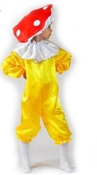 День смеха - Желтый костюм Грибочек