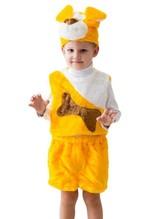 Волки и Собаки - Желтый костюм собачки