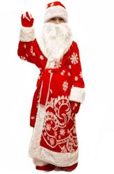 Дед Мороз - Костюм Бородатый Дед Мороз