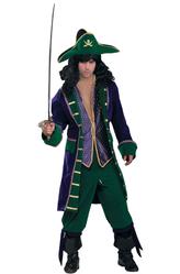 Пираты и капитаны - Костюм Королевский пират