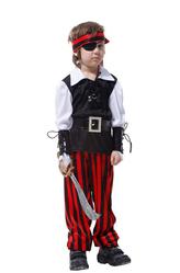 Бразильский карнавал - Костюм Веселый пират